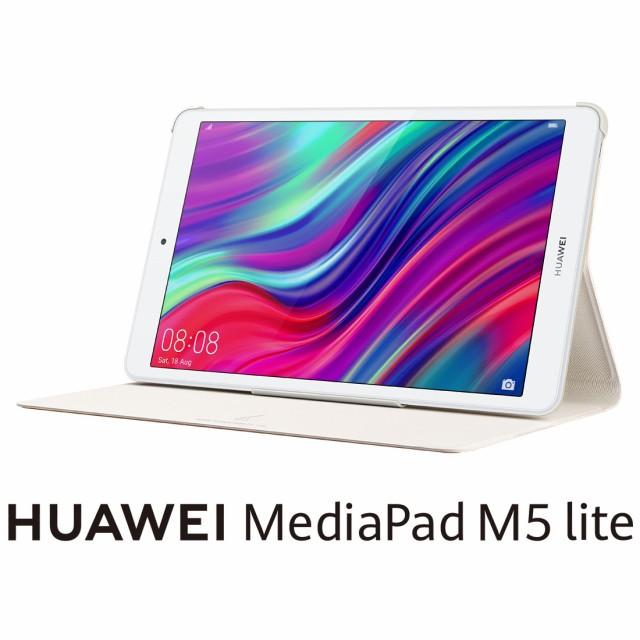 HUAWEI(ファーウェイ) MediaPad M5 lite 8 - 64GB / Wi-Fiモデル(オリジナルカバー同梱)