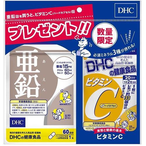 DHC 【数量限定】60日亜鉛+20日ビタミンCハードカ...