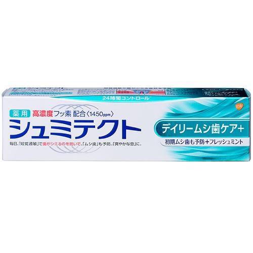 グラクソ・スミスクライン・CHJ 薬用シュミテクト...