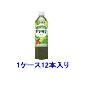 伊藤園 充実野菜 緑の野菜ミックス 930g(1ケース...