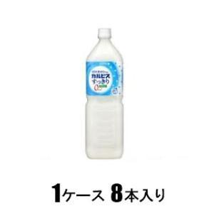 アサヒ飲料 ゼロカロリーの『カルピス』すっきり ...