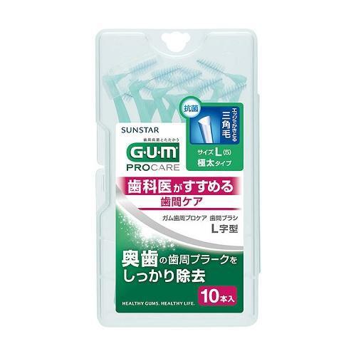 サンスター ガム・歯間ブラシAC L字型10PサイズL...
