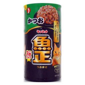 ペットライン キャネット 魚正 かつお 160g×3缶...