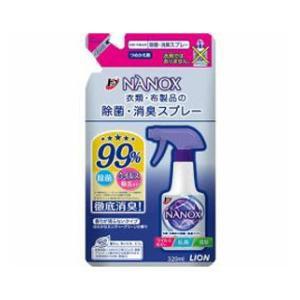 ライオン トップ NANOX 衣類・布製品の除菌・消臭...