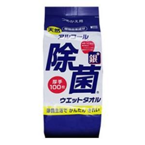コーヨー化成 天然アルコール除菌 ウェットタオル...