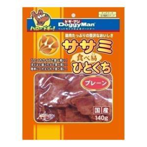 ドギーマンハヤシ ササミ食べ易ひとくちプレーン ...