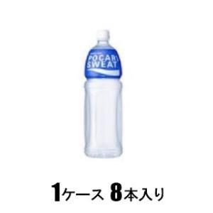 大塚製薬 ポカリスエット 1.5L(1ケース8本入) ...
