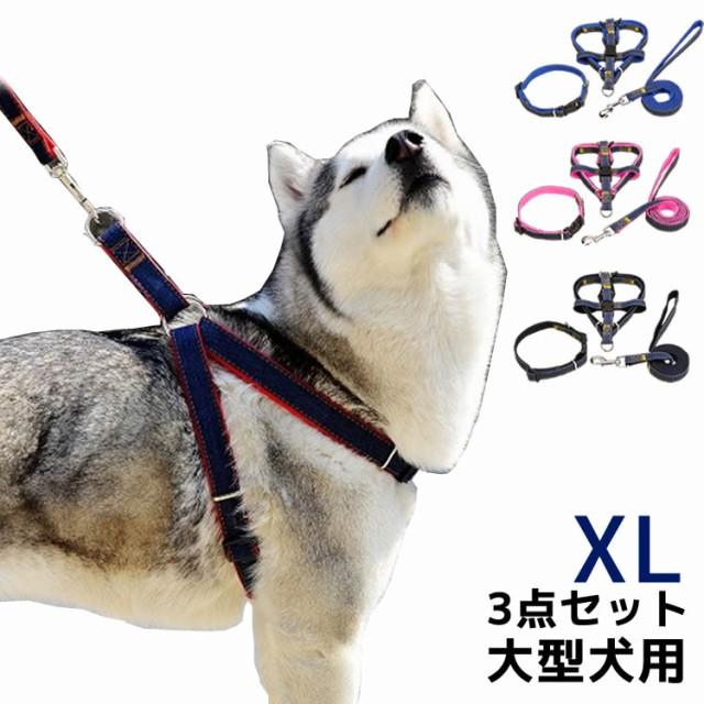 ペット用品 XLサイズ  犬 首輪 ハーネスと首輪、...
