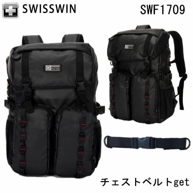 チェストベルト get swisswin swf1709 リュック ...