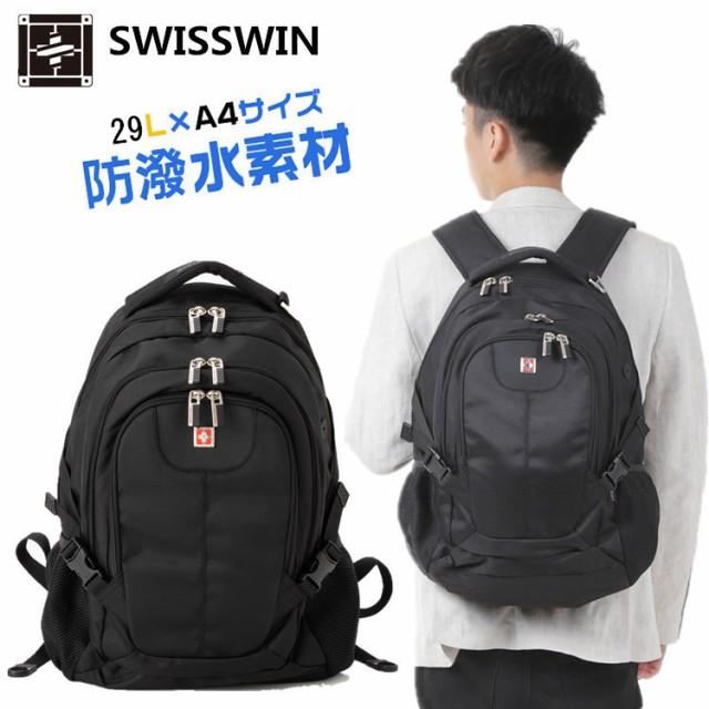d3d7ef550c18 リュックサック SWISSWIN SWC0026 男女兼用 機能満載な iPadなどのタブレット ノートPC入れ
