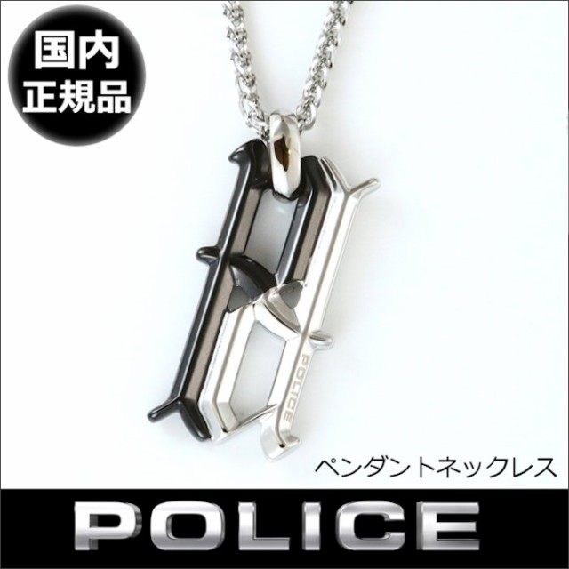 ポリス POLICE メンズ ネックレス CIPHER 26157PS...