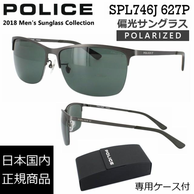 ポリス 偏光サングラス POLICE メンズ SPL746J 62...