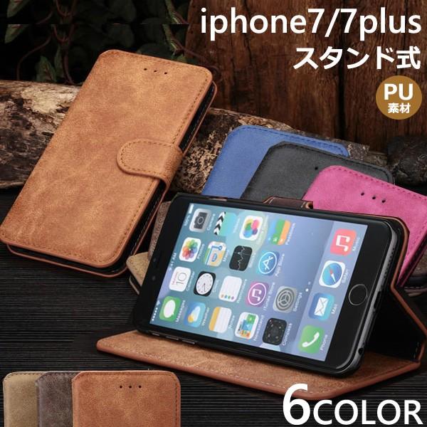 iPhone7/7Plus アイフォン7 手帳型 ケース スタン...