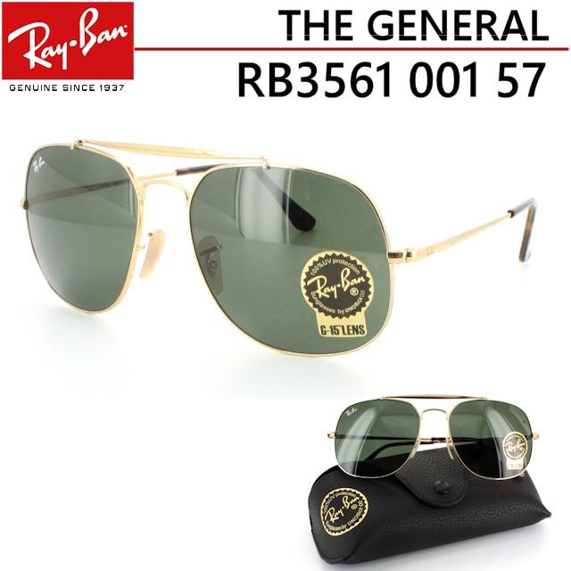 レイバンサングラス Ray-Ban RB3561 001 57 THE G...