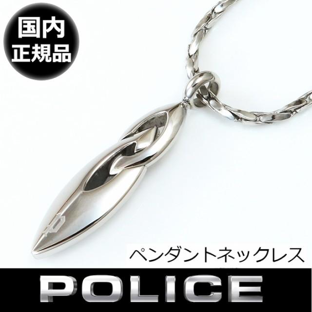 ポリス POLICE ネックレス SHARD 26158PSS01 ステ...