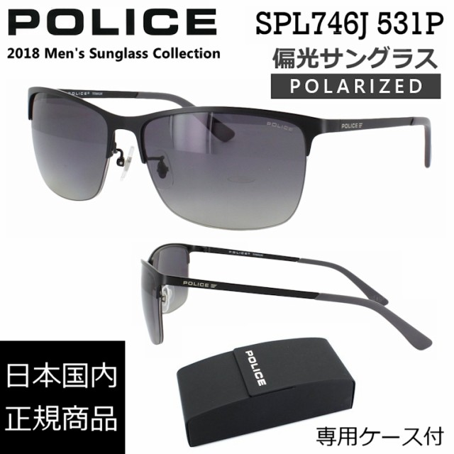 ポリス 偏光サングラス POLICE メンズ SPL746J 53...