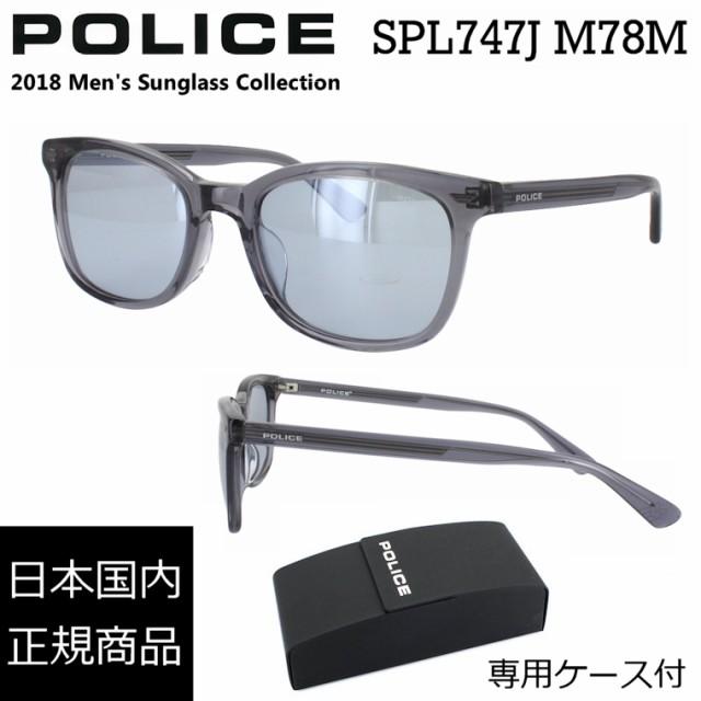 ポリス サングラス POLICE メンズ SPL747J M78M 2...