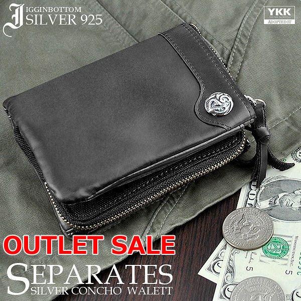 【アウトレット品】財布 メンズ 二つ折り財布 シ...