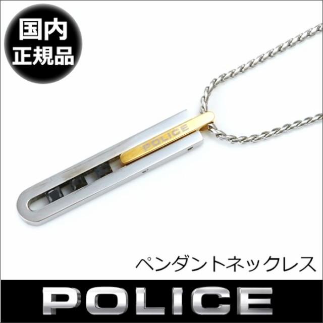 ポリス POLICE メンズ ネックレス IGNITE 26159PS...