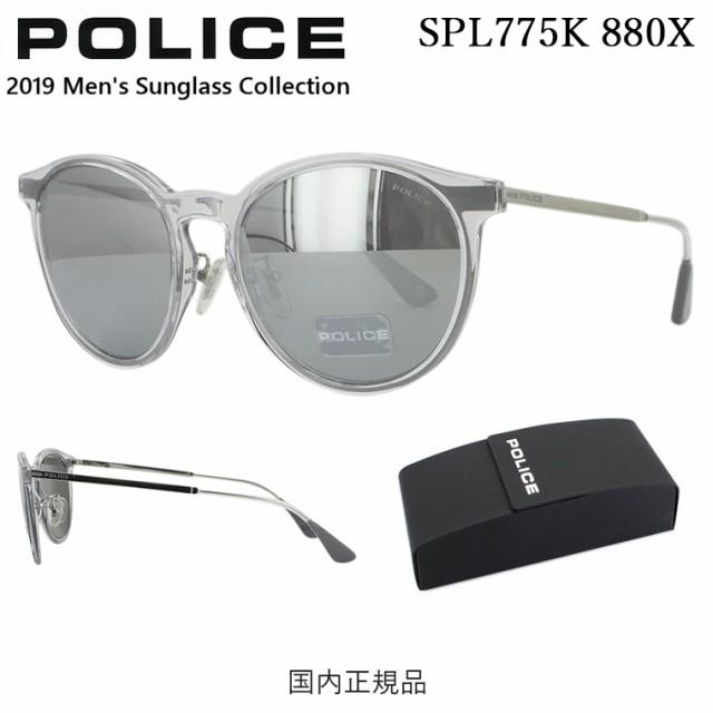 ポリスサングラス POLICE メンズ おしゃれ SPL775K 880X ボストン ミラー 2019年 アジアンフィット 国内正規品 UVカット ブランド 眼鏡