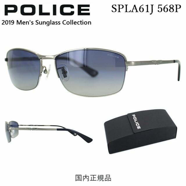 POLICE ポリス 偏光 サングラス SPLA61J 568P メ...
