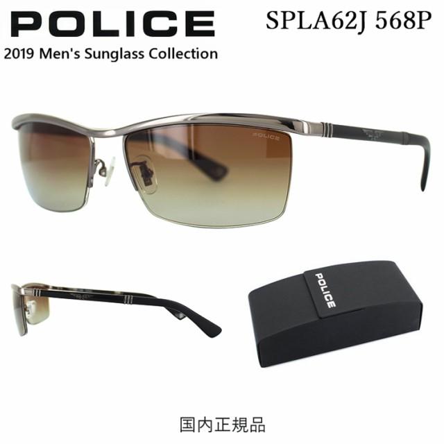 POLICE ポリス 偏光 サングラス SPLA62J 568P メンズ 2020年モデル ジャパンモデル ハーフリム チタンフレーム ブランド ドライブ ファッ
