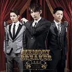 【新品】想い出ブレイカー(初回限定盤B)(DVD付...