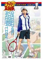 【中古】テニスの王子様 全国大会篇 全7巻セット...