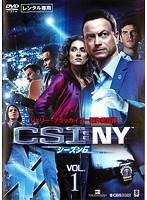 【中古】CSI:NY シーズン6 全8巻セット s8877/DA...