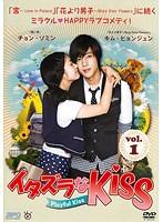 【中古】イタズラなKiss Playful Kiss 全8巻セッ...