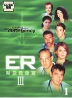 【中古】ER緊急救命室 3 サード 全6巻セット 【訳...