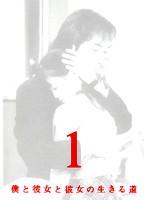 【中古】●僕と彼女と彼女の生きる道 全4巻セット...
