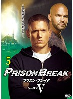 【中古】プリズン・ブレイク SEASON5 Vol.05 b281...