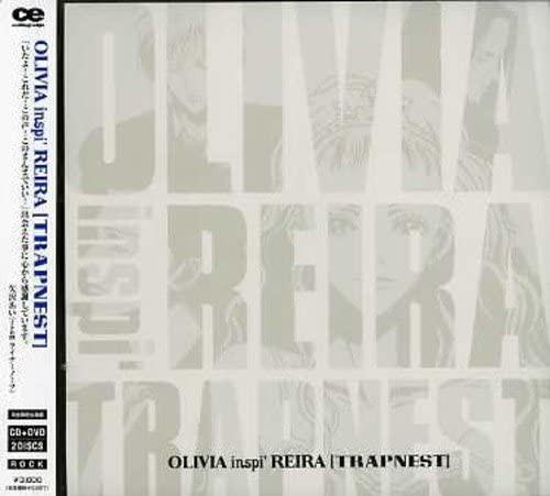 【中古】OLIVIA inspi' REIRA(TRAPNEST)(DVD付)(...