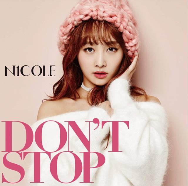 【中古】DON'T STOP(初回限定盤A)(DVD付) / ニコ...