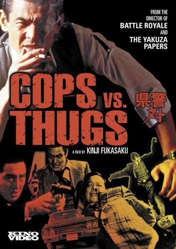 【中古】Cops Vs Thugs   a9【中古DVD】