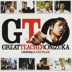 【中古】GTO オリジナル・サウンドトラック c4725...