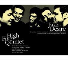【中古】Jazz Desire / High Five Quintet c4739...