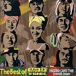 【中古】The Best of BAGDAD CREATIONS / BAGDAD ...
