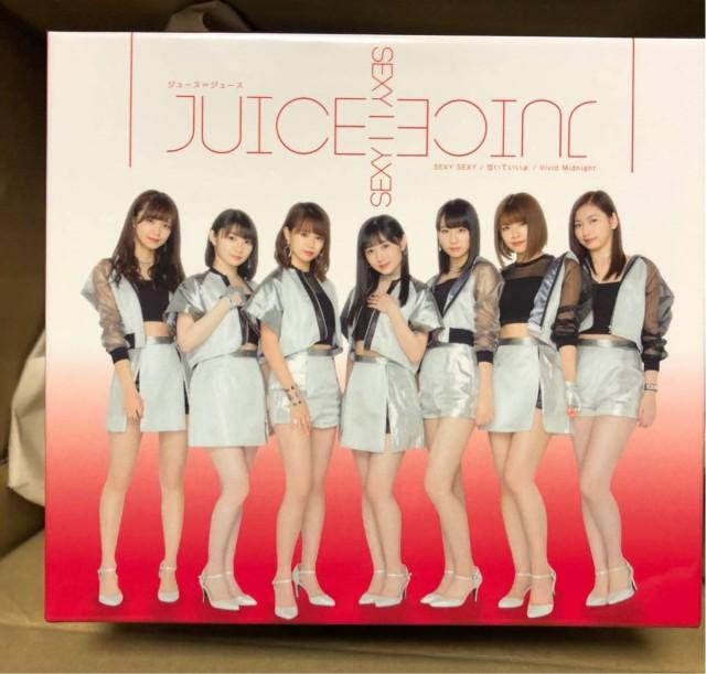 【中古】Juice=Juice 「SEXYSEXY / 泣いていいよ ...