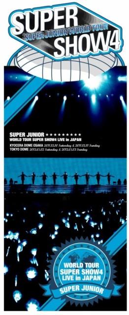 【中古】SUPER JUNIOR WORLD TOUR SUPER SHOW4 LI...