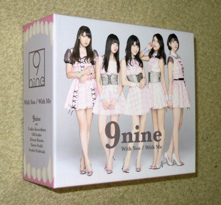 【中古】9nine/With You With me CD5枚セット BOX...