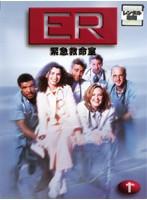 【中古】ER緊急救命室 1<ファースト> 全7巻セッ...