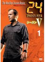 【中古】24 TWENTY FOUR シーズン5 全12巻セット ...