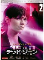 【中古】デッド・ゾーン シーズン4 (1巻抜け)計4...