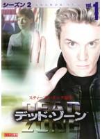 【中古】デッド・ゾーン シーズン2 全9巻セット s...