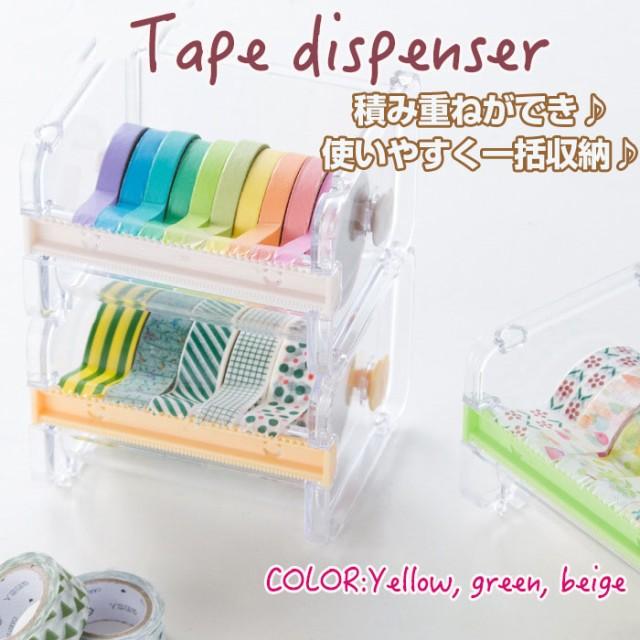 テープディスペンサー マスキングテープ 文具 事...