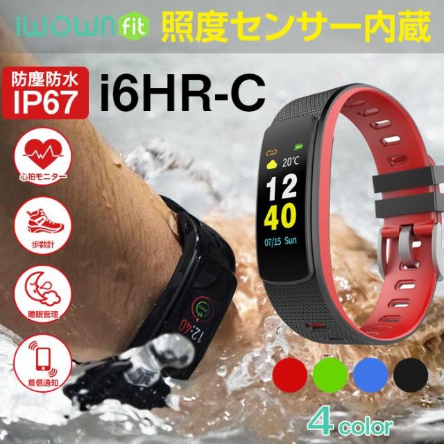 IWOWN i6HR-C スマートウォッチ Bluetooth IP67防...