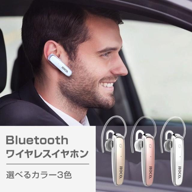 Bluetoothワイヤレスイヤホン ヘッドセット 小型 ...