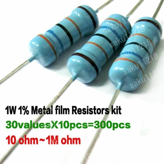 1W 金属皮膜抵抗 30種類 各10本 計300本 1%誤差